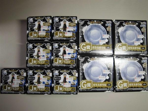 CIMG9505