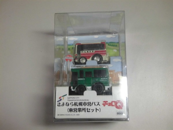 CIMG5850