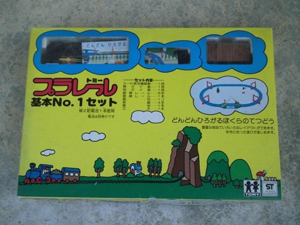 CIMG8361